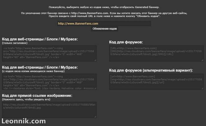 примеры html кода баннера