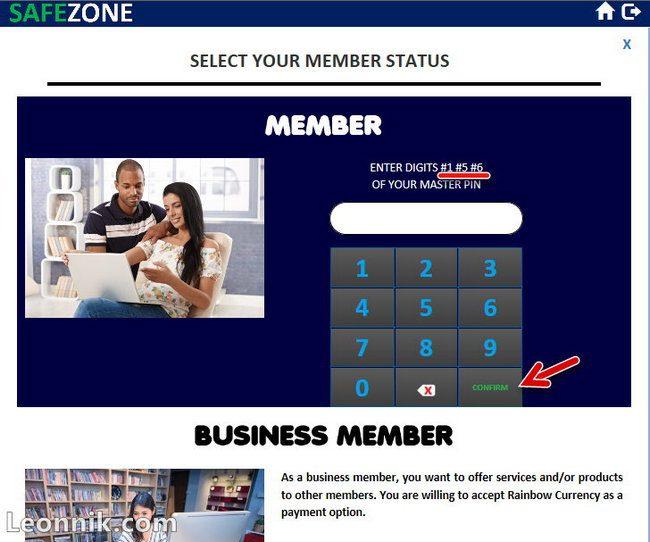 ПИН-код для входа на страницу с личной информацией. Используйте возможность получить бесплатно криптовалюту