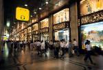 Osaka - the new Nikon F3