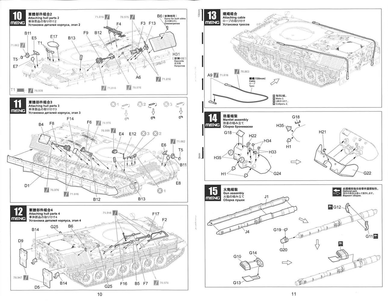 A Leopard Club Review Meng Models Leopard 1a5