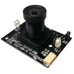 USB 2.0 Camera