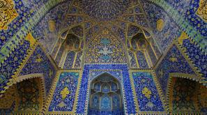 it-teheran-tour-di-gruppo-antica-persia-speciale-capodanno-26-dicembre-2016-540ab