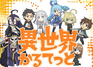 Isekai Quartet Sampul