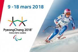 Les jeux paralympiques de Pyeongchang 2018