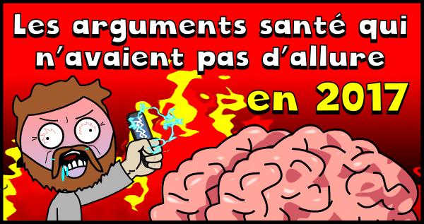 arguments2017-header-v2