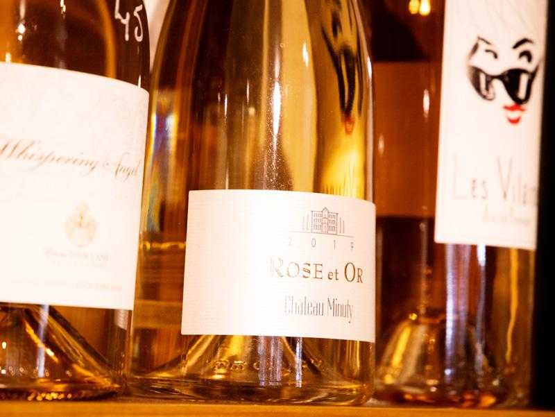 Vins et Spiritueux | Epicerie Marseille | Epicerie Maison Gourmande -25 vins et spiritueux - EPICERIE MAISON GOURMANDE VINOTHEQUE 7 - VINS ET SPIRITUEUX