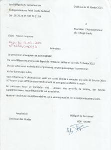 un aperçu de courrier des grèves illimitées des enseignants au collège Guidy