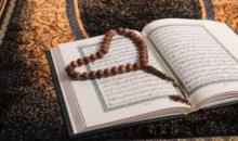 Rapports sexuels, éjaculation, masturbation… pendant le mois de ramadan : ce que dit le Coran