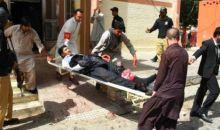 Attaque à la bombe au Pakistan/ L'UIA condamne #justice