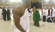En pèlerinage à la Mecque : L'international français Paul Pogba adresse ses vœux aux musulmans