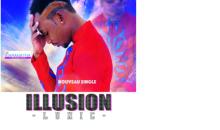 Après ''Abidjan est risqué'', l'''Illusion'' de  Lunic