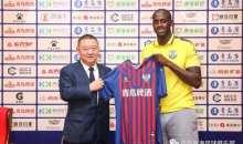 [Football] A 36 ans, Yaya Touré signe à Qingdao Huanghai