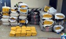 [Côte d'Ivoire/Lutte contre les stupéfiants] Près de 2000 kilogrammes de cannabis saisis à Mondoukou