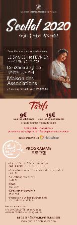 https://www.helloasso.com/associations/association-franco-coreenne-de-midi-pyrenees/evenements/seollal-2020