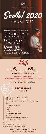 https://www.helloasso.com/associations/association-franco-coreenne-de-midi-pyrenees/evenements/seollal-2020