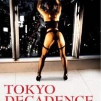 Будущая Госпожа была немного шокирована и приятно удивлена: Токийский декаданс