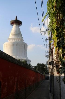 hutong photo