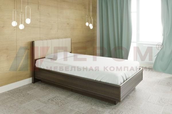 Спальное место 1,4м х 2м