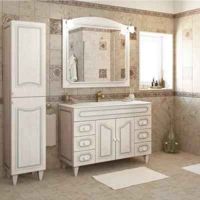 Mobile bagno Caravaggio L 120 cm prezzi e offerte online