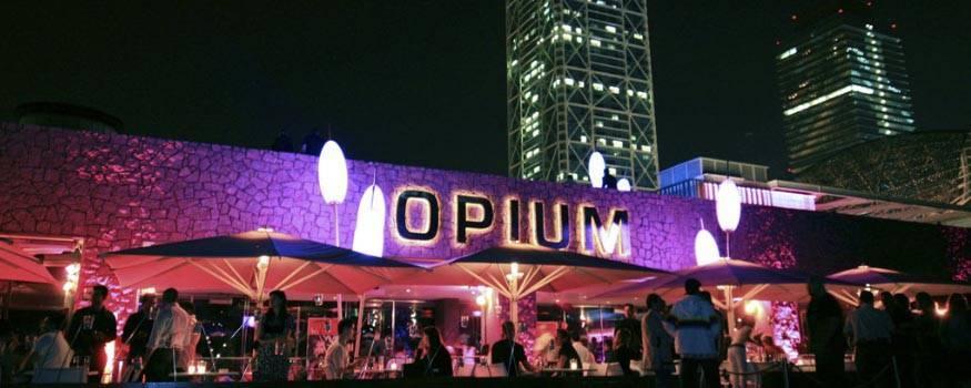 Opium mar une bote incontournable en bord de mer