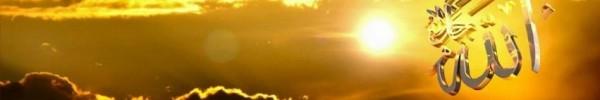Allah dans le ciel - Photo de couverture journal Facebook