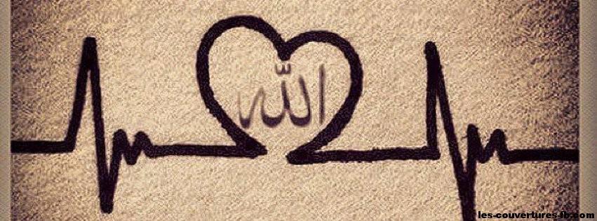 Bevorzugt Alah au coeur de toutes situation - Photo de Couverture Facebook MC47