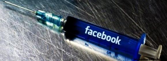 piqure de facebook -Photo de couverture journal Facebook