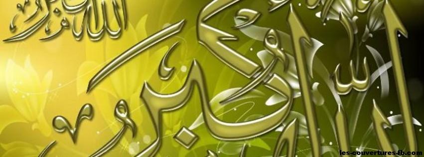 allahou akbar - Photo de couverture journal Facebook