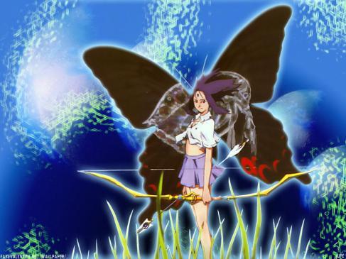 Arjuna - Earth Girl