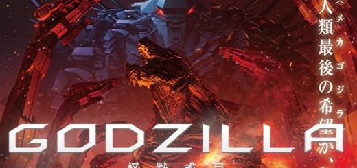 Godzilla : Monster Planet 2 (visuel 2)