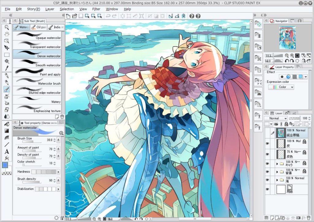 Clip Studio Paint Extrait