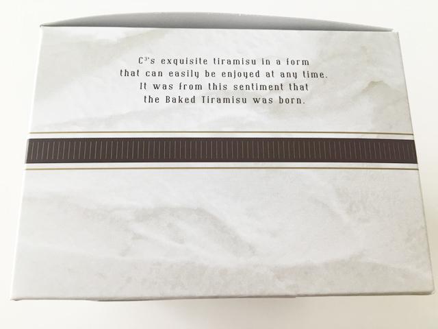 シーキューブ,箱の側面に焼きティラミスの説明が英語で書かれている,