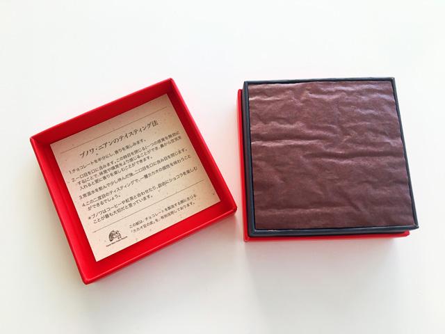 ブノワ・ニアン,オートクチュールショコラ,haute couture chocolat,バレンタイン,2019