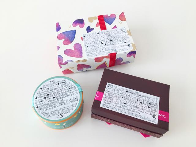 ダスカジャパンのチョコレート,デジレー、ルシャトー、クァウテモックのチョコレートの箱の裏側, Daska Collection,chocolate,Valentine,