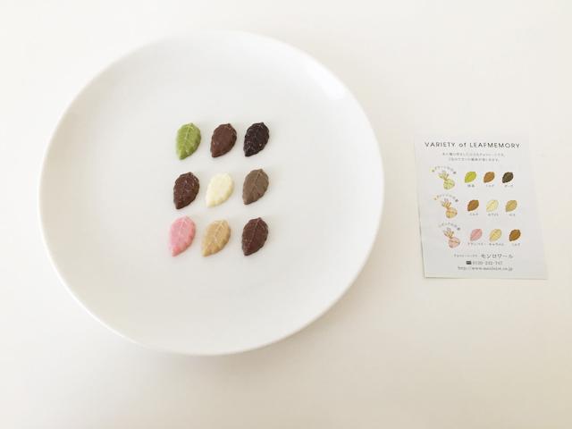 モンロワール,リーフメモリーギフトボックス,葉っぱのチョコを並べている