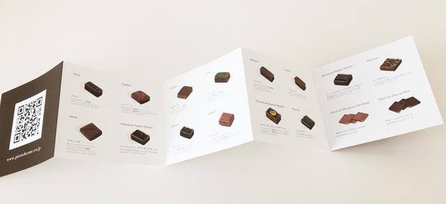 ピエール・エルメ・パリのショコラが記載されたパンフレット,