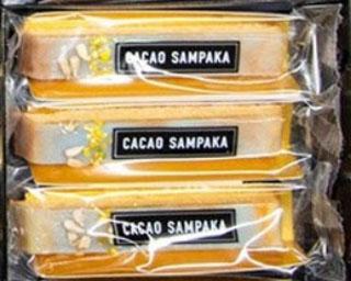 カカオ サンパカ,ケーク,バタフライショコラ,3本入,CACAO SAMPAKA,クリスマス,2020,