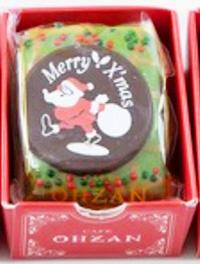 CAFE OHZAN,クリスマス キューブラスク,5個入,ジョワイユノエル,サンタのラスク,カフェオウザン,クリスマス,2020,