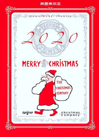 泉屋,クッキー,クリスマスクッキーズ,IX-A,税込1,296円,クリスマス,2020,