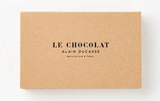 アランデュカス,クリスマス,2020,サパン,横16.7×縦10.6×高さ2.3cmの箱,ル・ショコラ・アランデュカス,LE CHOCOLAT Alain Ducasse,