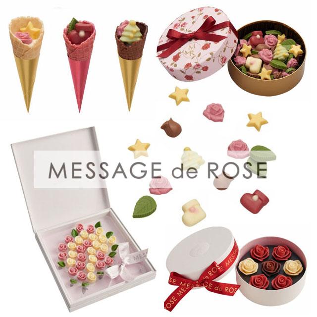 メサージュ・ド・ローズ,クリスマス,2020,MESSAGE de ROSE,