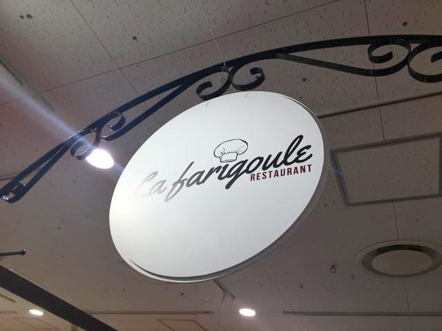 ラファリグール,La farigoule,店舗看板,フランスフェア2019,