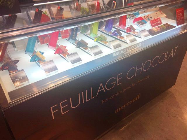 FEUILLAGE CHOCOLAT(ファヤージュショコラ),ショーケース