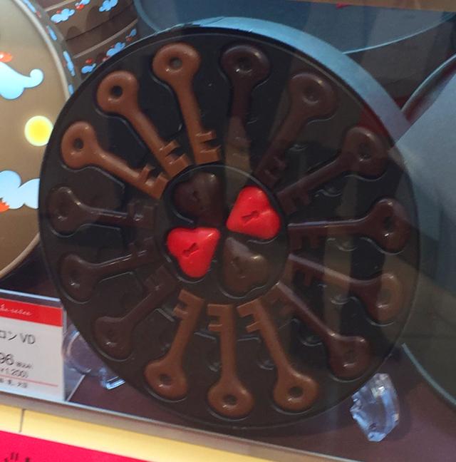 キャギ ド レープ,カオリショコラ バレンタイン