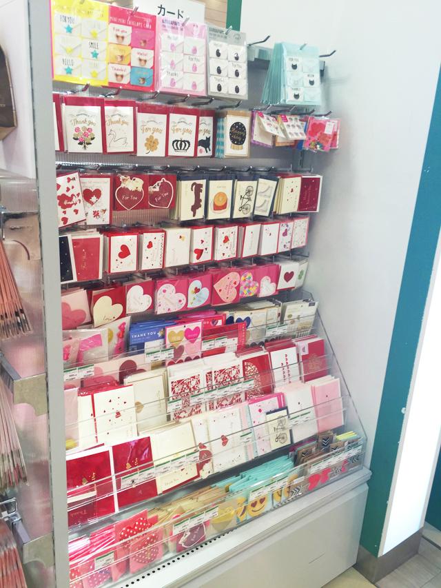 東急ハンズ,バレンタイン,メッセージカード
