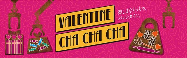 VALENTINE CHA CHA CHA
