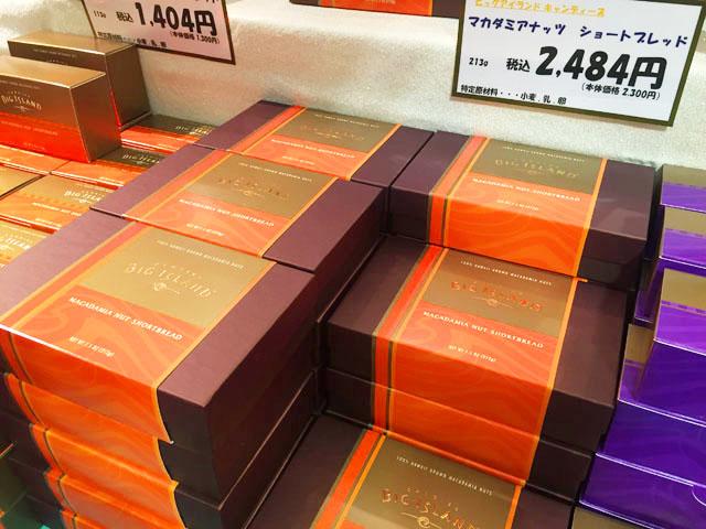 ビッグアイランド・キャンディーズ,マカダミアナッツショートブレッド,213g,税込2,484円