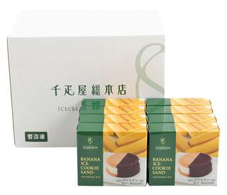 SEMBIKIYA,日本橋 千疋屋総本店,バナナアイスクッキーサンド詰合