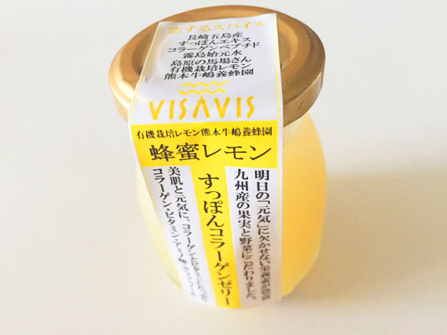 VISAVISの恋するコラーゲンゼリーの蜂蜜レモン味
