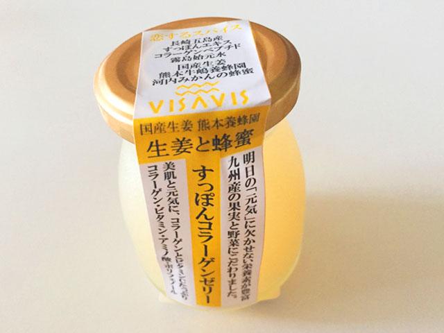 VISAVIS恋するコラーゲンゼリーの生姜と蜂蜜味